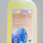 жидкий хлор (гипохлорит) 5л.