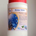 Хлор 90МТ 3 в 1 по 20 г