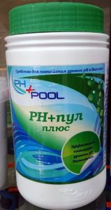 PH-пул (плюс) гранулы